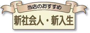新築マンション インターネット無料♪